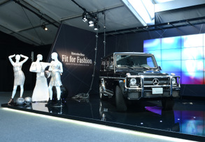 G-Class Scores Knockout At Mercedes-Benz Fashion Week